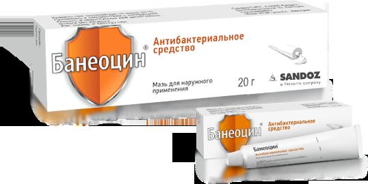 Мазь «Банеоцин»