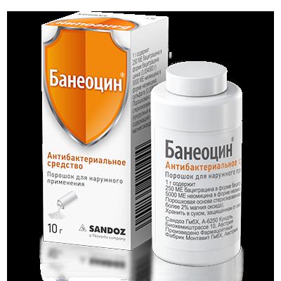Порошок «Банеоцин»